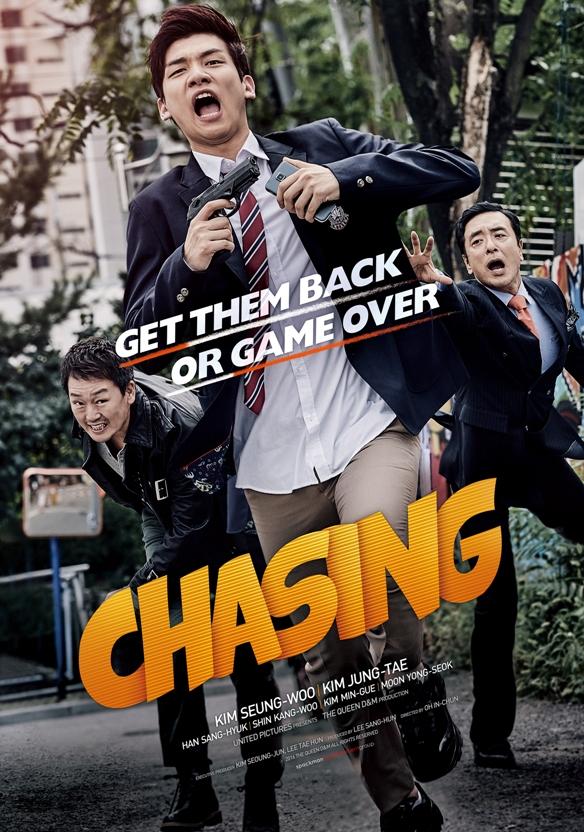 Sinopsis Film  Korea 2016: Chasing / Jabaya Sanda / 잡아야 산다