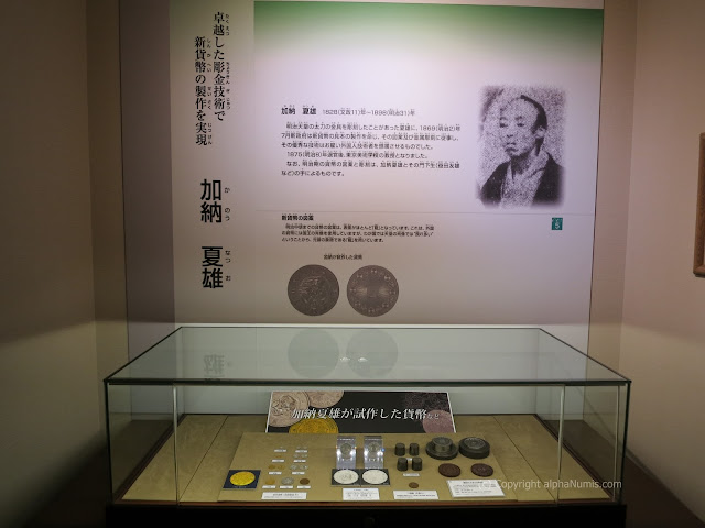 The first Japan Mint engraver