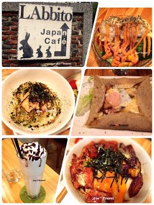 1 - 【台中誠品綠園道美食】Labbito 讓清爽的口感顛覆你的味蕾