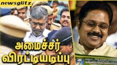 TTV Supporters shouts againts Vellamandi Natarajan