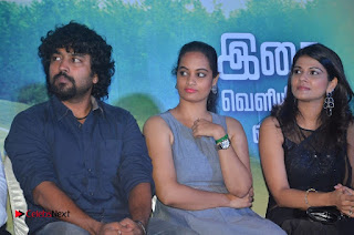 Actress Suja Varunee Pictures at Kathadi Audio Launch 0006