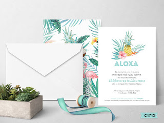 baptism invitations with tropical pineapple