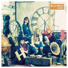 Hello World Limited Edition