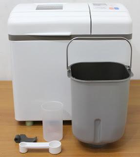 Re Bread Automatic Bread Maker Oxone Ox 1200