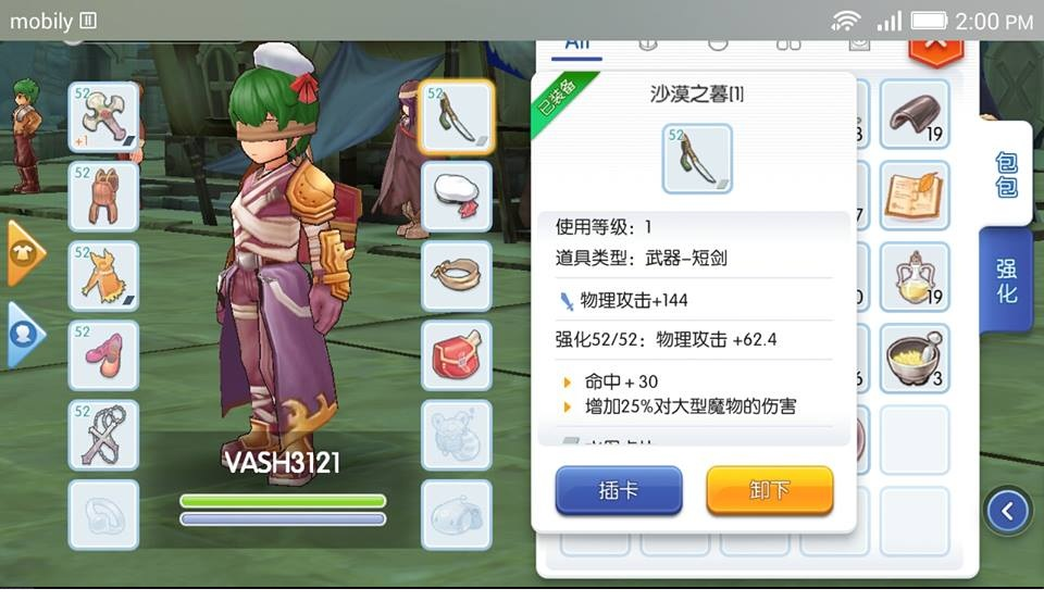 Mmorpg list philippines ragnarok mobile philippines china server boards quest guide forumfinder Gallery