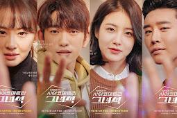 Drama Korea He is Psychometric Episode 1-16(END) Subtitle Indonesia