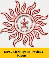 MPSC Clerk Typist Previous Papers
