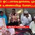 (வீடியோ) தொடரும் ஓட்டமாவடி- நாவலடி முஸ்லிம் மக்களின் உண்ணாவிரத போராட்டம்.