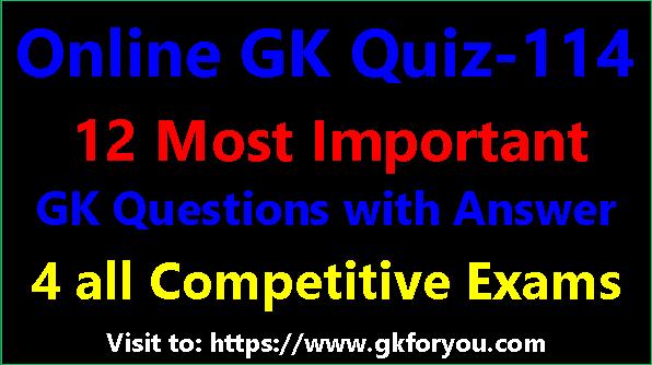 GK in Hindi I GK Quiz in hindi #114