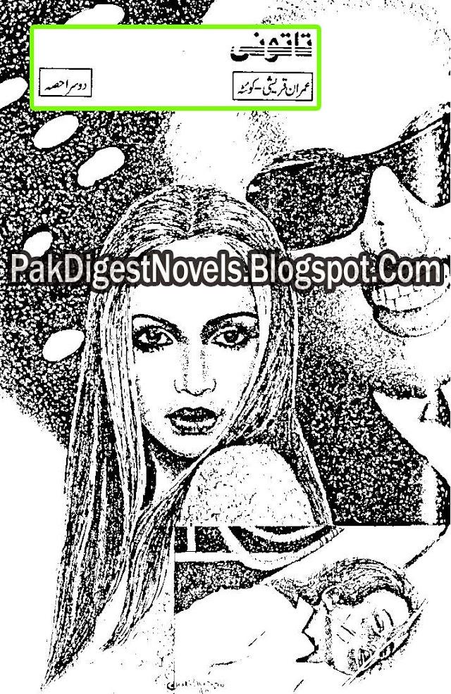 Tatooni Part 2 Novel By Imran Qureshi Pdf Free Download