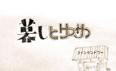 http://s.maho.jp/blog/c874abj878f8bb3a/