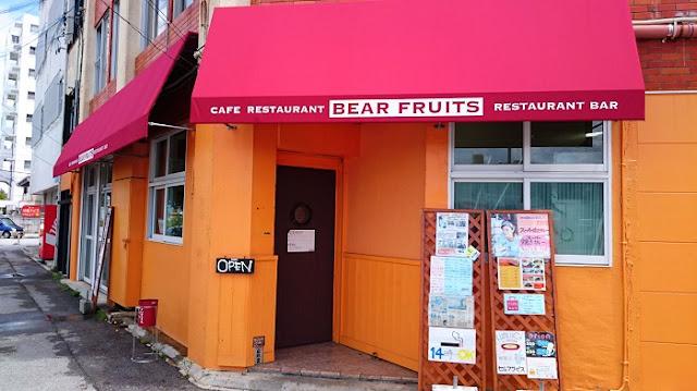 BEAR FRUITS 那覇港町店の写真