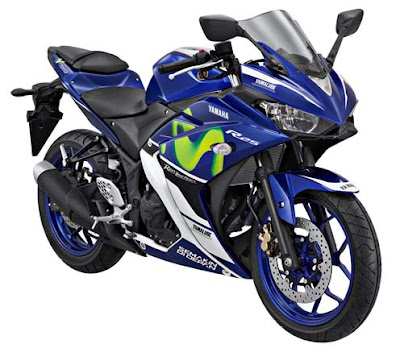 New Yamaha R25 Technical Specs
