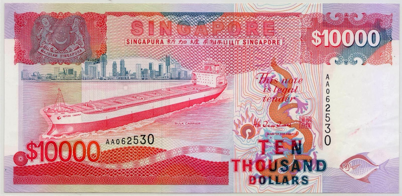 Singapore 10000 Dollar note Ship Series bulk carrier