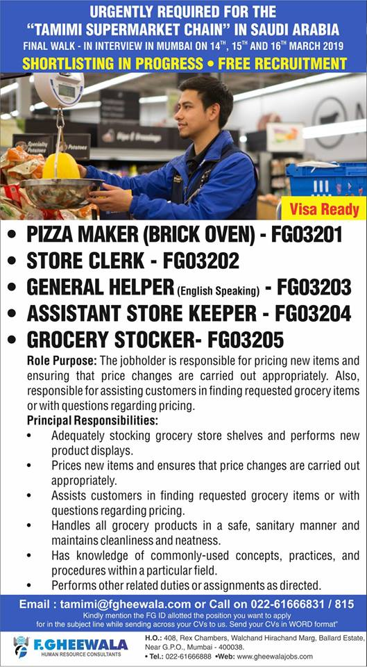 Urgently Required for Tamimi Suparmarket Chain in Saudi
