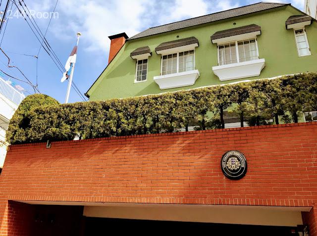 在日エストニア共和国大使館