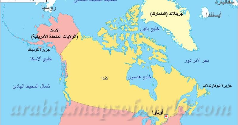 أمريكا الشمالية وأهم تضاريسها