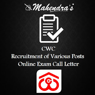 CWC | Recruitment of Various Posts | Online Exam Call Letter | Download Now