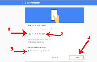 gmail-id-2-step-verification-hindi