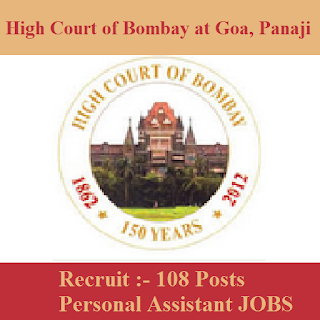 High Court of Judicature at Bombay, Bombay High Court, Bombay High Court Answer Key, Judiciary, Judiciary Answer Key, Answer Key, bombay high court logo