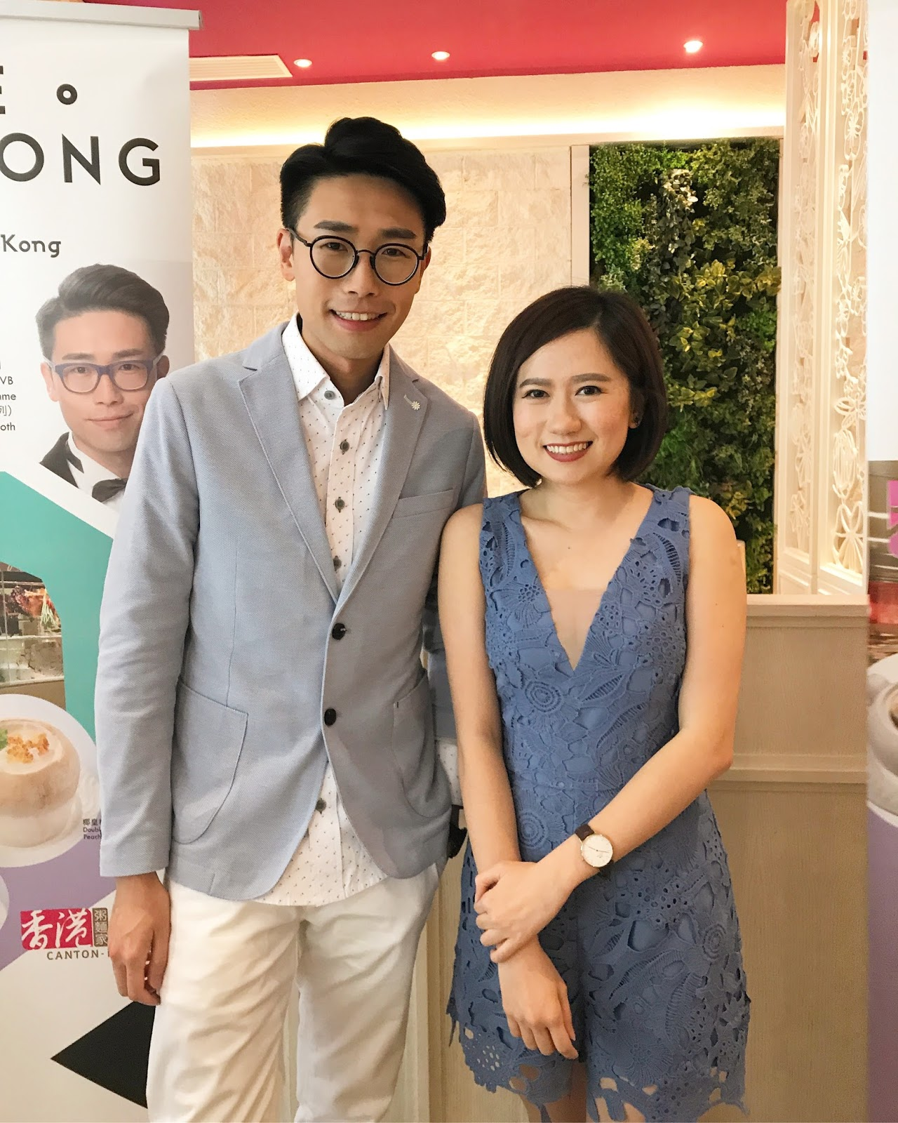 In Style ● Hong Kong ~ A Taste and Feel of Hong Kong with Celebrity Luk Ho Ming @ Canton-i Sunway Pyramid