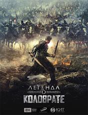 pelicula Legenda o Kolovrat (2017)