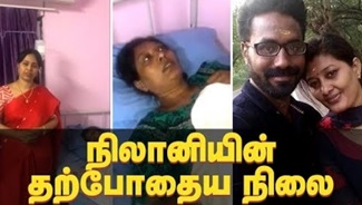 Serial Actress Nilani attempts Suicide | Tamil News