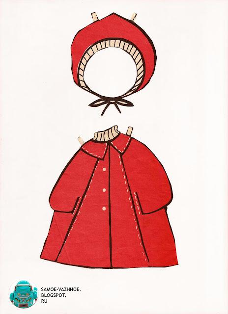Картонная кукла с одеждой СССР советская старая из детства девочка. Бумажная кукла СССР девочка короткие светлые волосы жёлтые, короткая причёска блондинка, мало нарядов одёжки одежда трусики трусы майка , жёлтые сандали белые гольфы, красное пальто шапка платье голубой цветочек, мороженое эскимо, купальник шапочка для купания, губы как у матрёшки.