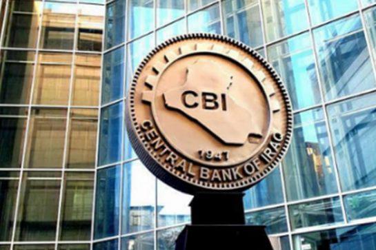 الاتحاد الاوروبي يرفع العقوبات عن البنك المركزي العراقي