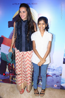 The Red Carpet Of The Special Screening Of Poorna  0034.JPG