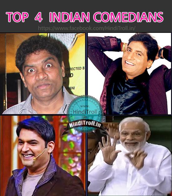 Top Indian Comedians Photo | Narendra Modi Comedy Picture