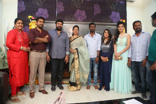 Chiranjeevi Launches Indrasena First Look