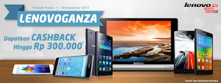 Lenovoganza September 2015 Cashback