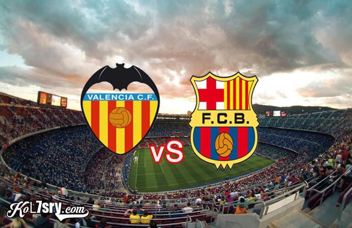تعادل برشلونة وفالنسيا في الدوري الاسباني وميسي ينقذ برشلونة من الهزيمة