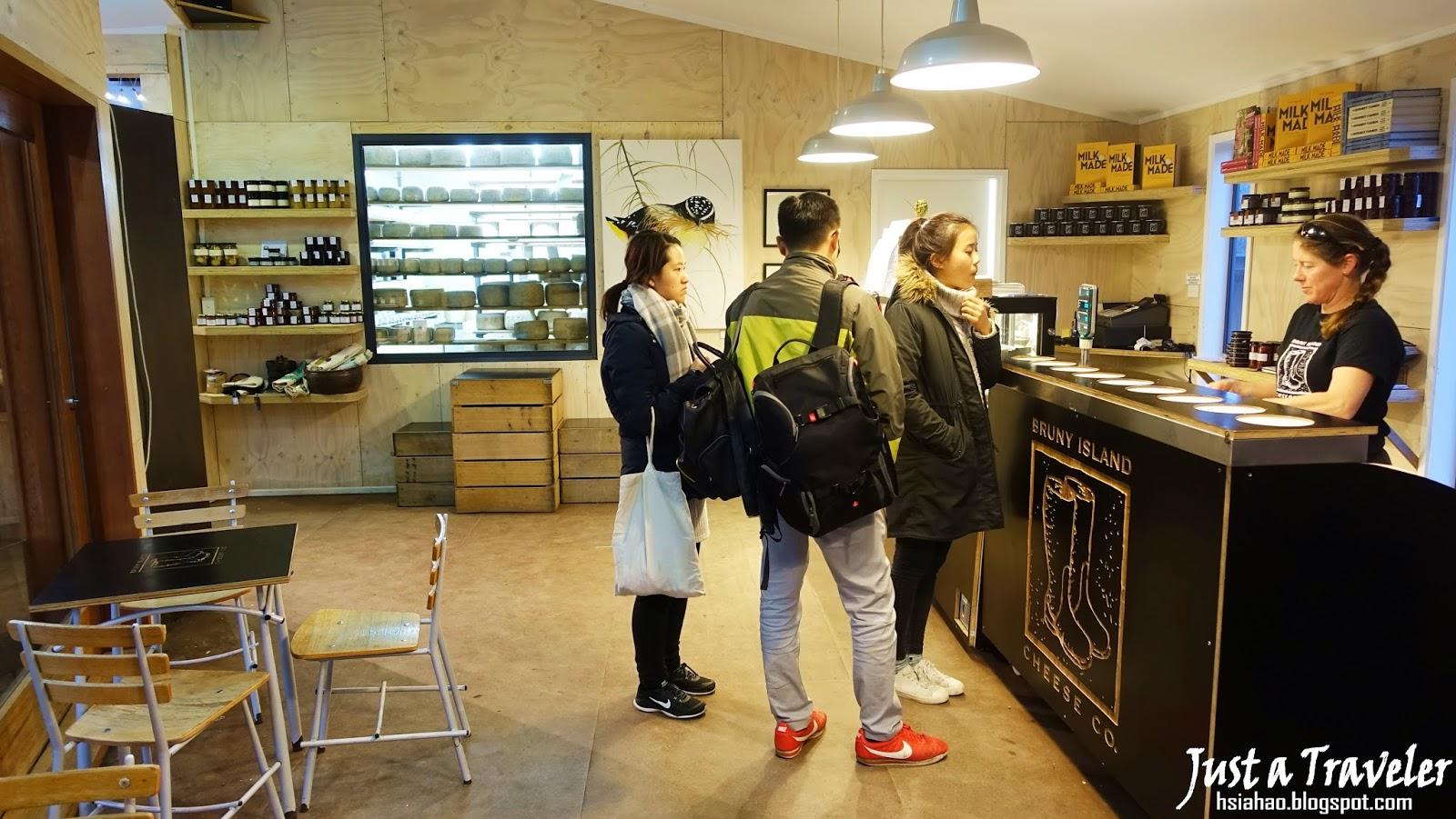 塔斯馬尼亞-景點-推薦-布魯尼島-Bruny-Island-起司工廠-Cheese-Company-澳洲-Tasmania-Tourist-Attraction-Australia