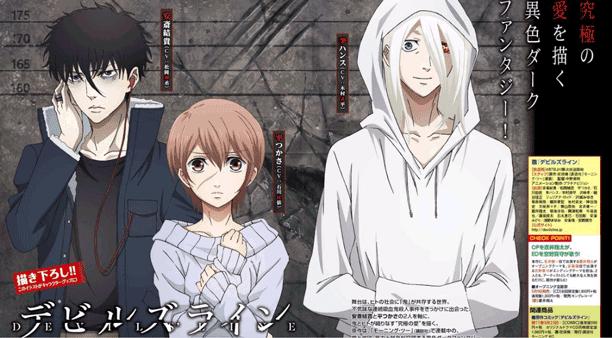 Devils Line - Anime Romance 2018 Terbaik