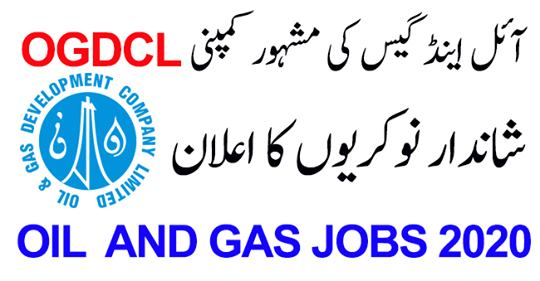 OGDCL New Jobs 2020 Online Apply Now