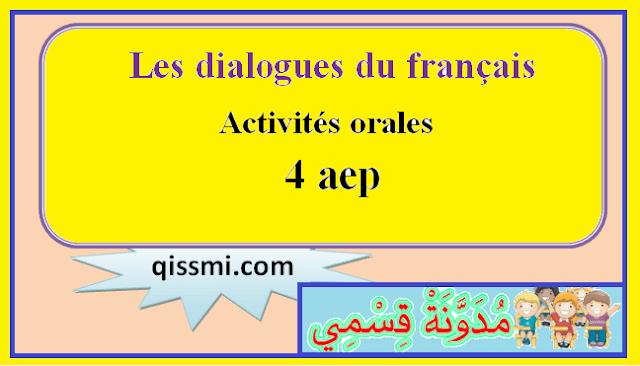 Les dialogues / textes de matière activités orales 4eme aep