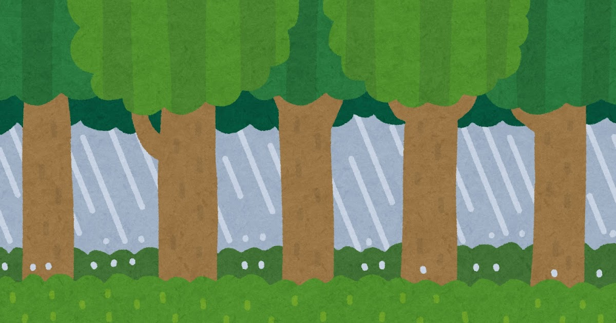 雨が降る森のイラスト(背景素材) | かわいいフリー素材集 いらすとや
