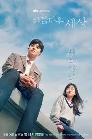 Rekomendasi Drama Korea terbaru 2019 tentang sekolah cinta