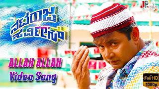 Nataraja Service Kannada Allah Allah Full HD Video Song Download