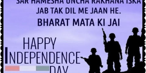 Independence Day 2018   15th August   The significance of our Independence Day