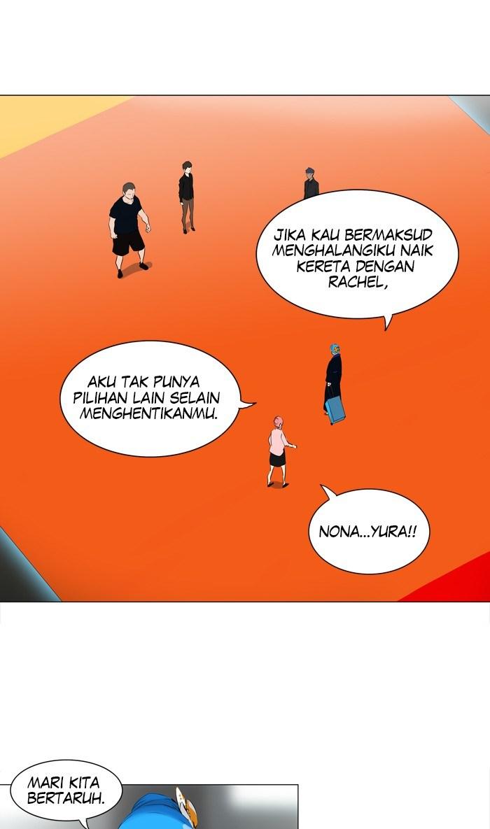 Webtoon Tower Of God Bahasa Indonesia Chapter 207