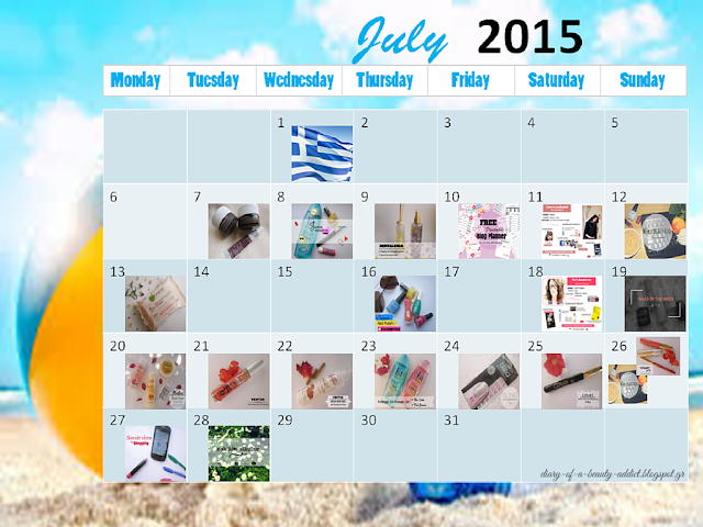 July Summary {2015}