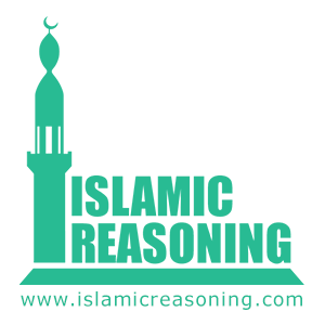 Islamic Reasoning