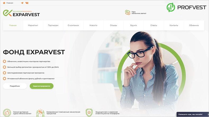 Exparvest обзор и отзывы HYIP-проекта