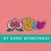 모모노기 카나 (桃乃木かな,Kana Momonogi) 길거리먹방참여!