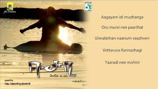 Eesaa Tamil Movie Audio Jukebox (Full Songs)