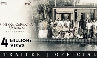CHEKKA CHIVANTHA VAANAM | Official Trailer – Tamil | Mani Ratnam | Lyca Productions | Madras Talkies