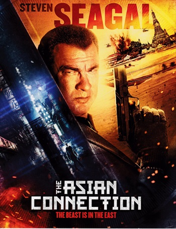 The Asian Connection 2016 English Movie Download
